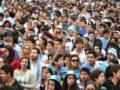 ¿Cuántos habitantes tiene Argentina?