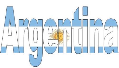 ¿Cuál es el origen del nombre Argentina?