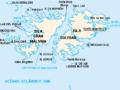 Información de las Islas Malvinas