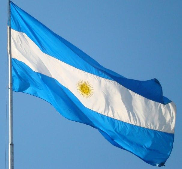 Fotos de la bandera de Argentina